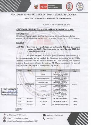 ASISTENCIA TÉCNICA DE CARGA MASIVA DEL FAM -MANTENIMIENTO DE LOCAL ESCOLAR 2019 -SABADO 23 DE NOVIEMBRES DESDE 8:30AM -TERCER PISO DE LA UGEL.